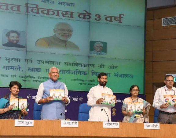 Ram Vilas Paswan releasing progress report of 3 years of his ministry